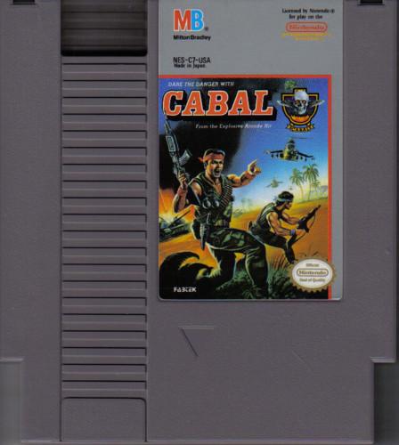 FC版Cabal(勇士们)卡带封面|天幻网一命通关专题|传说中的火光